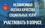 Анкета оценки удовлетворенности качеством оказания образовательных услуг муниципальными дошкольными образовательными учреждениями г. Мурманска
